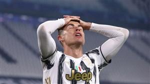 کریستیانو رونالدو؛ غایب بزرگ جام برلوسکونی