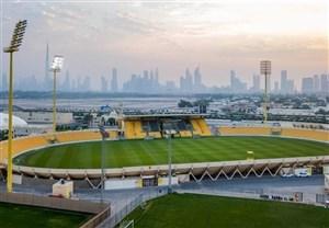ورزشگاه دیدار امارات – ایران مشخص شد