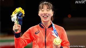 اولین مدال طلای تاریخ بوکس بانوان ژاپن