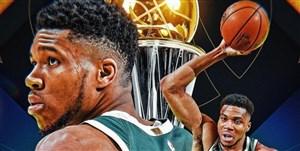 بالاترین رقم قرارداد NBA چقدر است؟