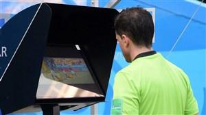 VAR استادیوم آزادی تنها برای بازیهای تیم ملی