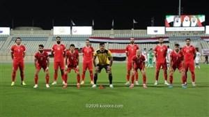 اعلام ترکیب تیم ملی سوریه برابر ایران