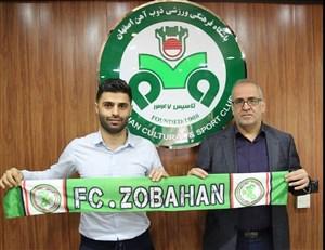 ابراهیمی: امسال بهترین سال فوتبالی من خواهد شد