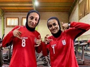 23 مسافر نهایی تیم ملی فوتبال زنان مشخص شدند؛/ خداحافظی تلخِ شبنم، پای پرواز به تاشکند!