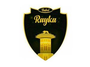 باشگاه رایکا؛ در لیگ یک می مانیم