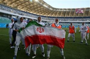 واکنش AFC به برد بانوان: پیروزی با اعصاب فولادین
