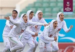 سلام دختران ایران به جام ملتهای آسیا
