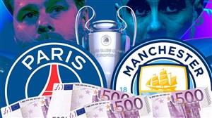 دوئل میلیاردرها در پاریس؛ گرانترین بازی جهان