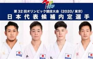 احتمال غیبت ژاپنیها در مسابقات کاراته قهرمانی جهان