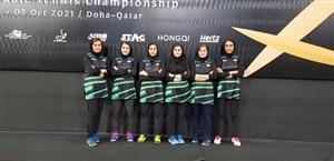 نهمی تیم ملی تنیس روی میز زنان ایران در آسیا