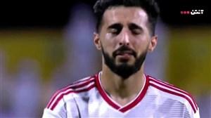 باز هم VAR قاتل آرزوهای اماراتی ها شد! (عکس)