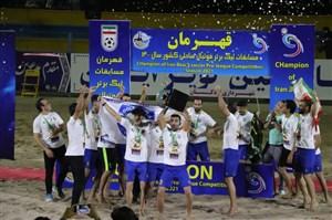 اهدای جام قهرمانی فوتبال ساحلی در یزد(عکس)