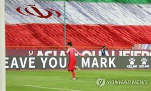 گزارش جالب خبرگزاری کره ای از جدال ایران-کره